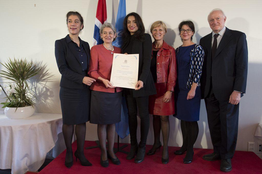 UNESCO Goodwill Ambassdor Deeyah Khan